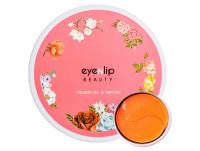 Гидрогелевые патчи Eyenlip Salmon Oil And Peptide Hydrogel Eye Patch