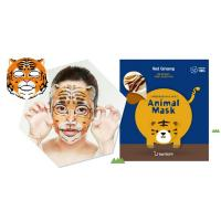 Тканевая маска Berrisom Animal Mask Series Tiger