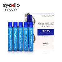 Сыворотка для лица Eyenlip First Magic Ampoule Peptide